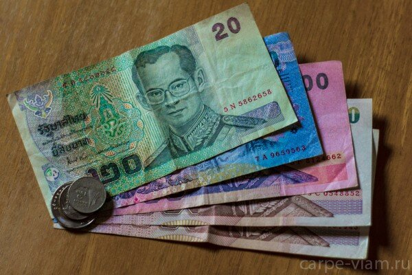 thai-money-1